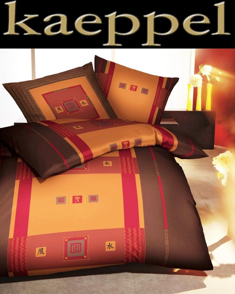 kaeppel mako satin bettw sche asia symbole schrift rot. Black Bedroom Furniture Sets. Home Design Ideas